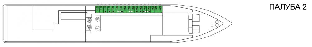 Палуба 2 на круизен кораб CELESTYAL Crystal - разположение на каюти, ресторанти, места за забавления и спорт