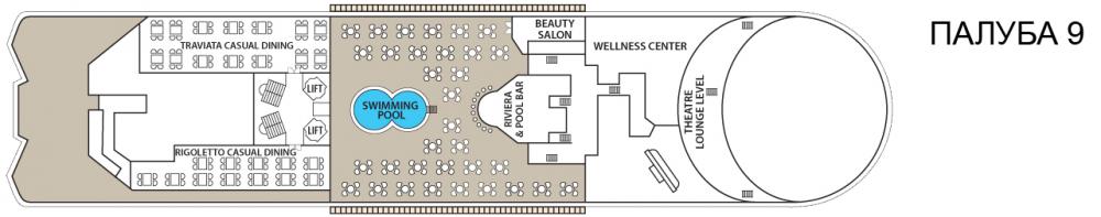 Палуба 9 на круизен кораб CELESTYAL Crystal - разположение на каюти, ресторанти, места за забавления и спорт