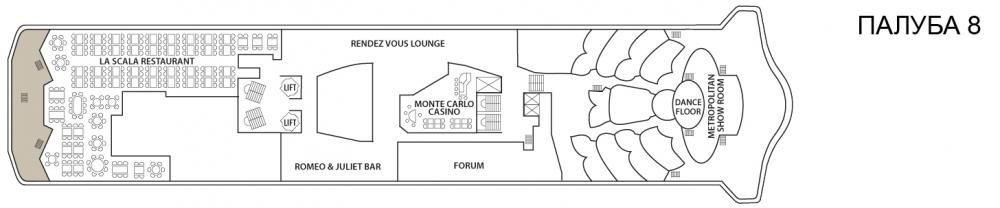 Палуба 8 на круизен кораб CELESTYAL Crystal - разположение на каюти, ресторанти, места за забавления и спорт