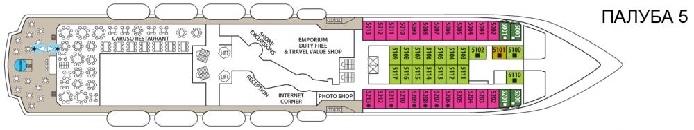 Палуба 5 на круизен кораб CELESTYAL Crystal - разположение на каюти, ресторанти, места за забавления и спорт