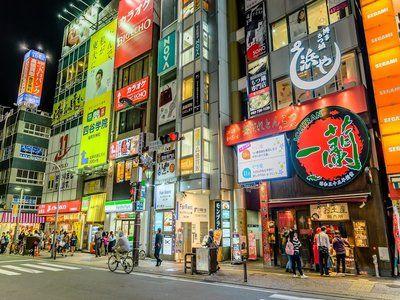Описание и снимки на пристанище Наха, Япония от круизен маршрут