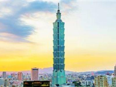 Описание и снимки на пристанище Тайпе, Китайска провинция Тайван от круизен маршрут