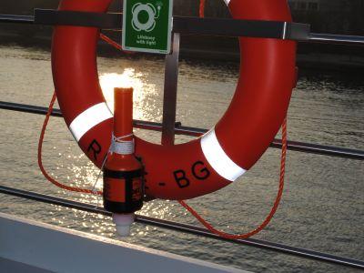 Круизен кораб Ariana на Dunav Tours