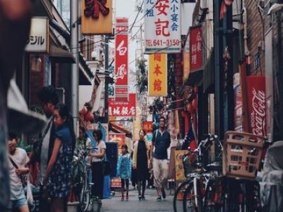 Описание и снимки на пристанище Шингу порт, Япония от круизен маршрут