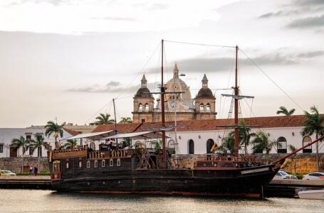 11 дни Плаване сред красотата на Латинска Америка