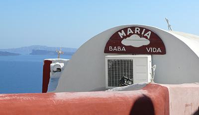 Таверната на Баба Мария Вида на остров Санторини
